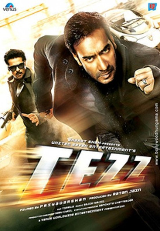 Tezz-movie