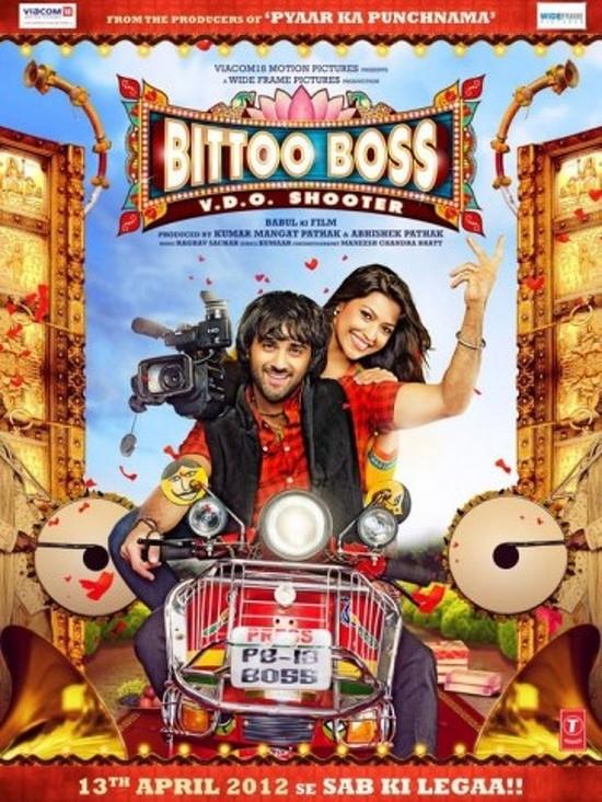 bittoo-boss-new-look-poster-