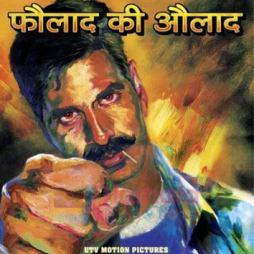 Akshay-Kumar-In-Rowdy-Rathore