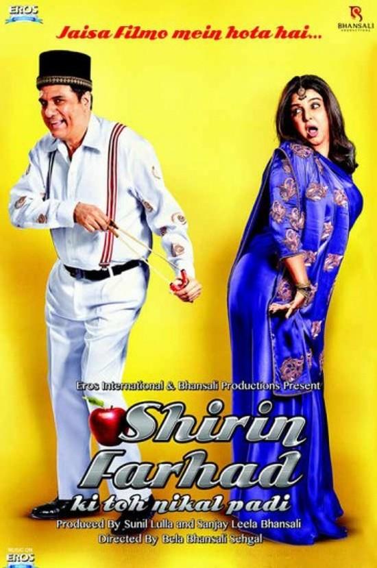 Shirin-Farhad-Ki-Toh-Nikal-Padi-First-Look-Poster