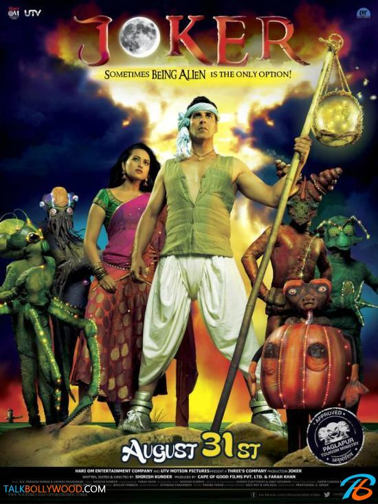 Special 26 New Poster - Talk Bollywood