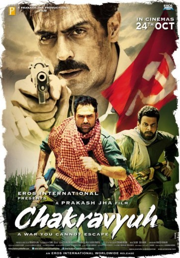 Chakravyuh-First-Look-Poster-tbwm