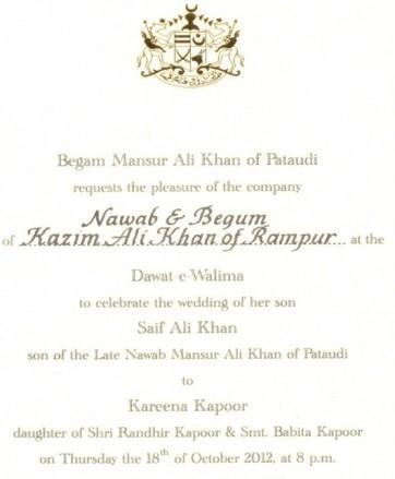 Saif-Kareena-Wedding-Card