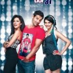 I Me Aur Main-Poster-John Abraham-Chitrangada Singh-Prachi Desai-tbwm