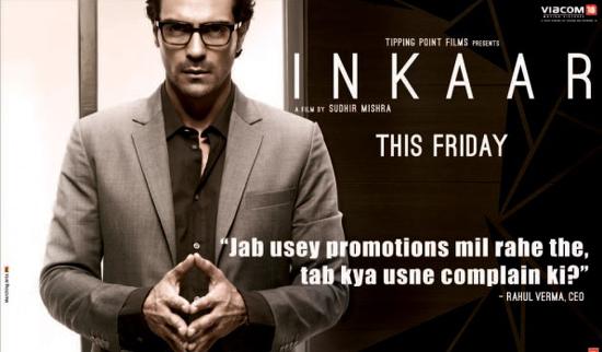 Inkaar-Box-Office
