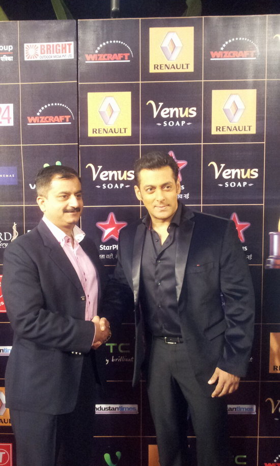 Salman-Khan-At-Star-Guild-Awards-2013-Pic-1