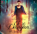 Ek-Thi-Daayan-Bollywood-Release-19th-April-2013