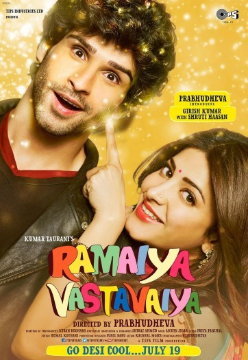 Ramaiya-Vastavaiya-Poster-tbwm