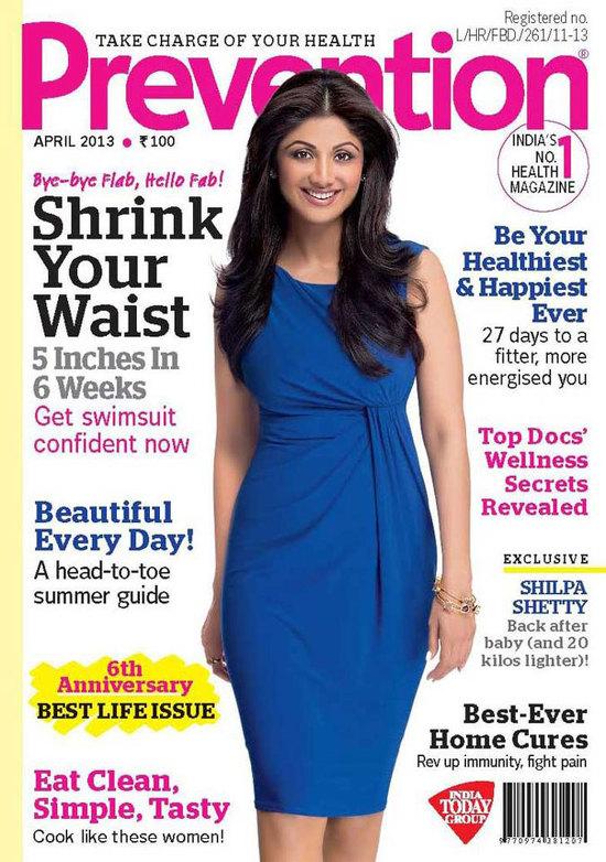 shilpa-shetty-prevention-magazine-india-cover