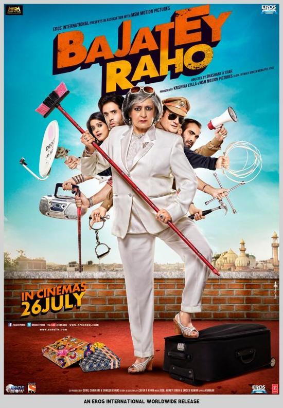 Bajatey Raho-Hindi-Movie-Poster