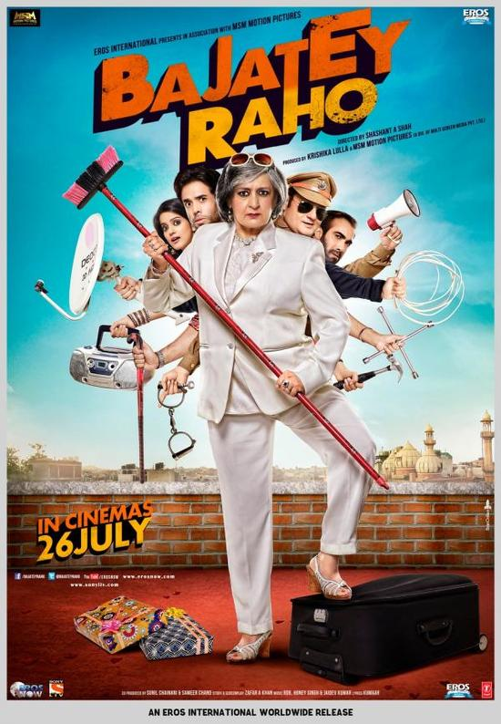 Bajatey Raho-Hindi-Movie-Poster