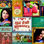 Shuddh Desi Romance-Poster