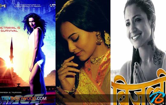 Wer ist der, der in Bollywood 2013